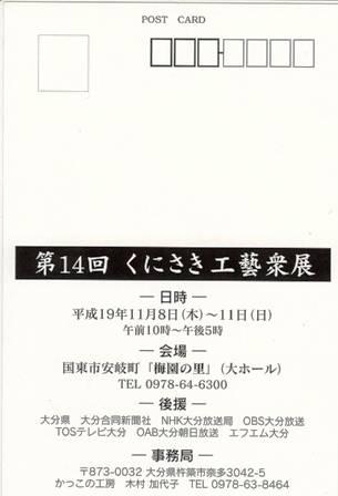 b0126098_20581488.jpg