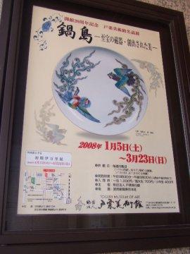 f0120102_1092624.jpg