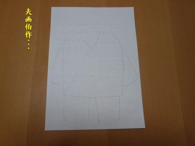 e0094407_2013438.jpg