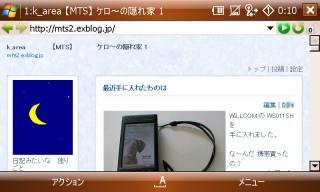 f0080912_17281632.jpg