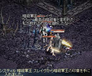 f0101117_215429.jpg