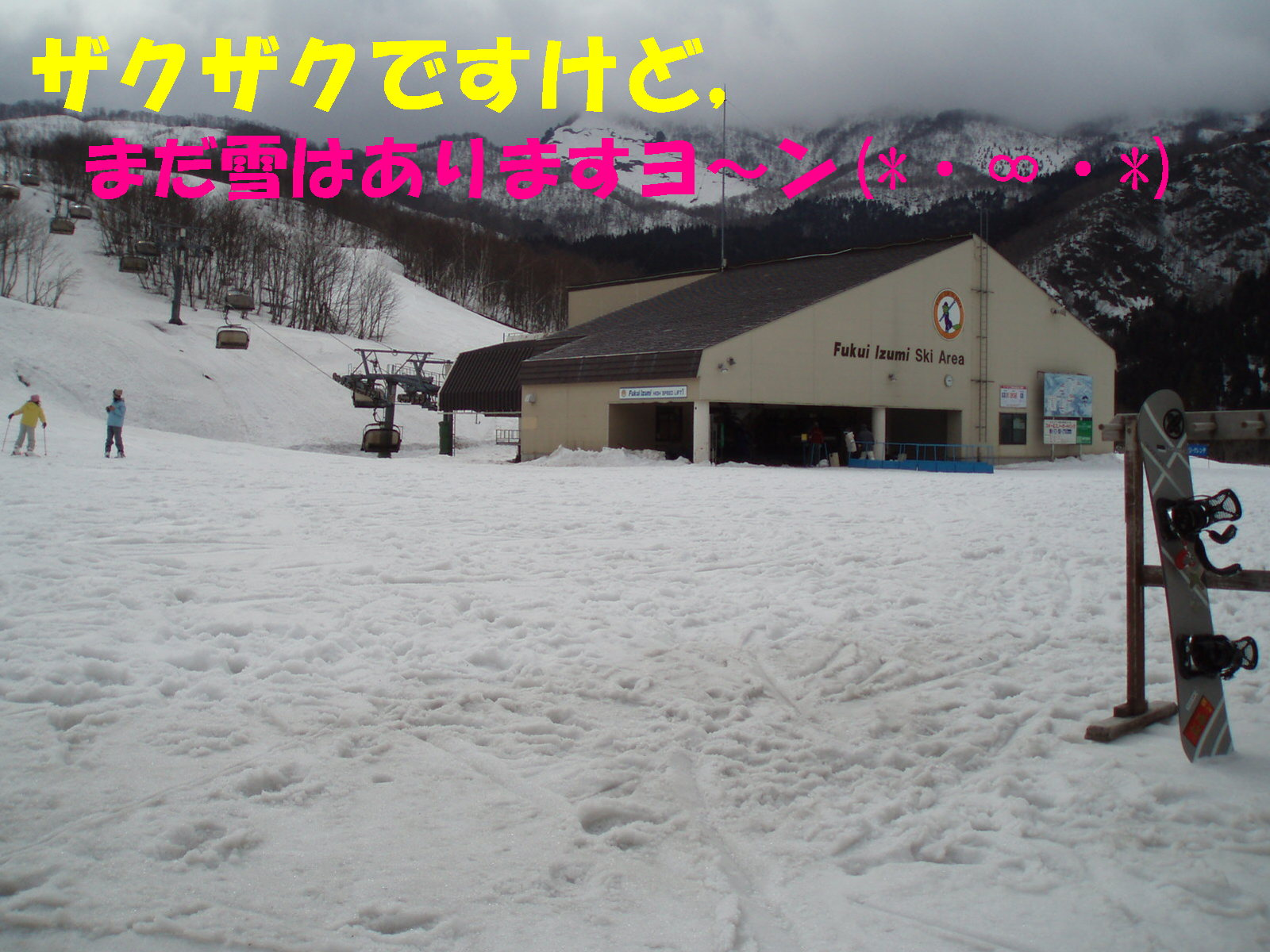 お彼岸♪_f0118218_19543277.jpg