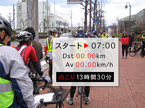 e0089826_0261069.jpg
