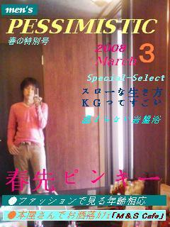 c0073230_1435348.jpg