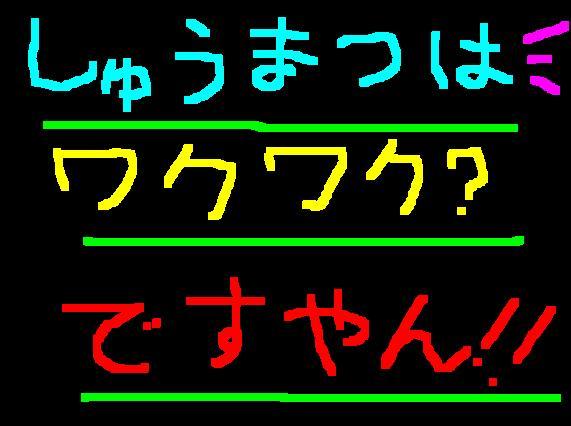 f0056935_195364.jpg