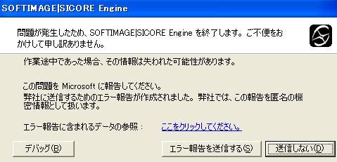 f0075439_19595994.jpg