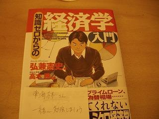 大阪生活2年目まで・・・カウントダウン_b0087842_2321912.jpg