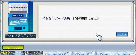 e0097555_23404975.jpg
