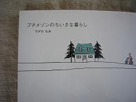b0121358_1741038.jpg