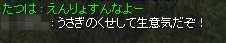 c0112758_2252164.jpg