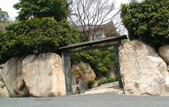 白鶴美術館周辺散策             2008年3月23日_d0083265_1752054.jpg