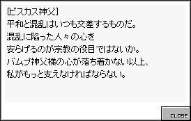 a0019167_1024325.jpg