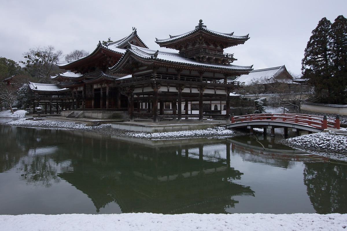 京都 雪景色 <宇治> 1 _f0021869_2013328.jpg