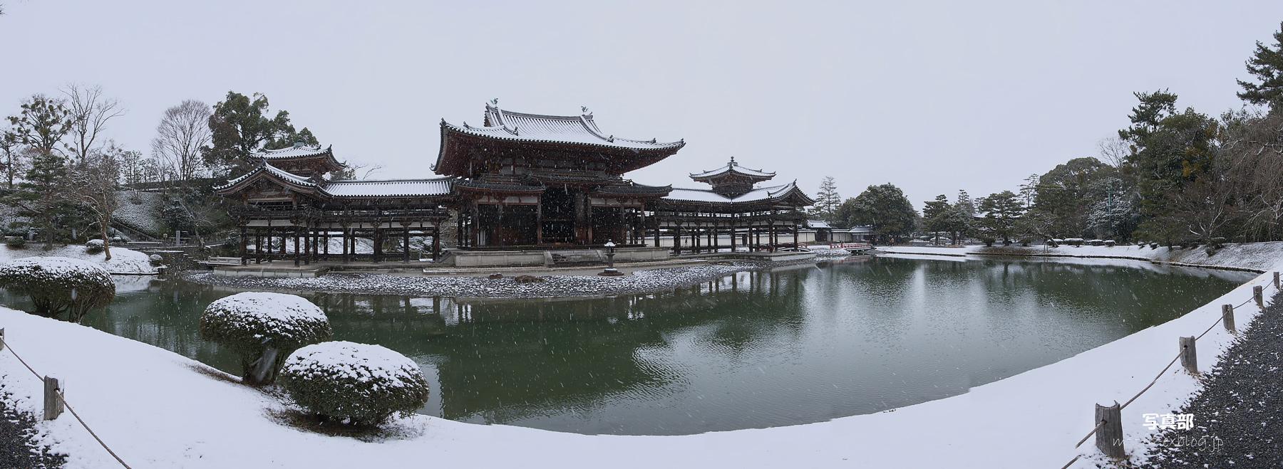 京都 雪景色 <宇治> 1 _f0021869_20292492.jpg