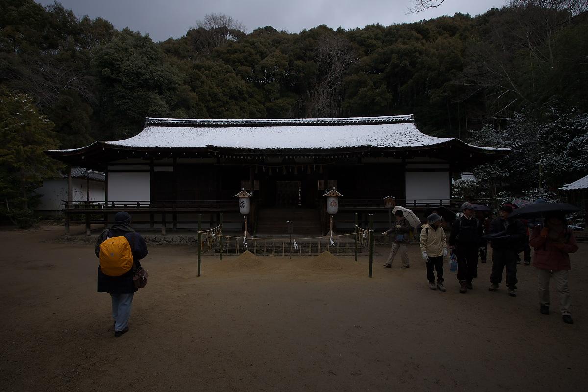 京都 雪景色 <宇治> 3_f0021869_21134689.jpg