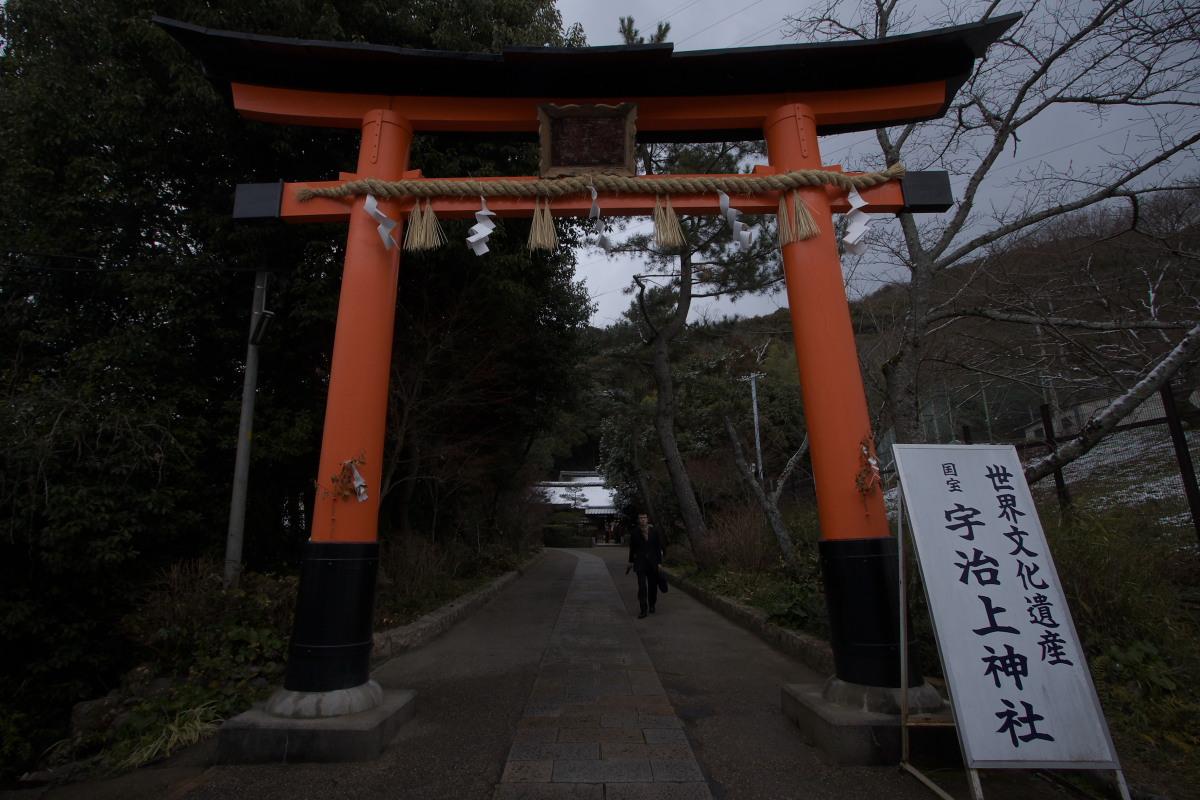 京都 雪景色 <宇治> 3_f0021869_21181196.jpg