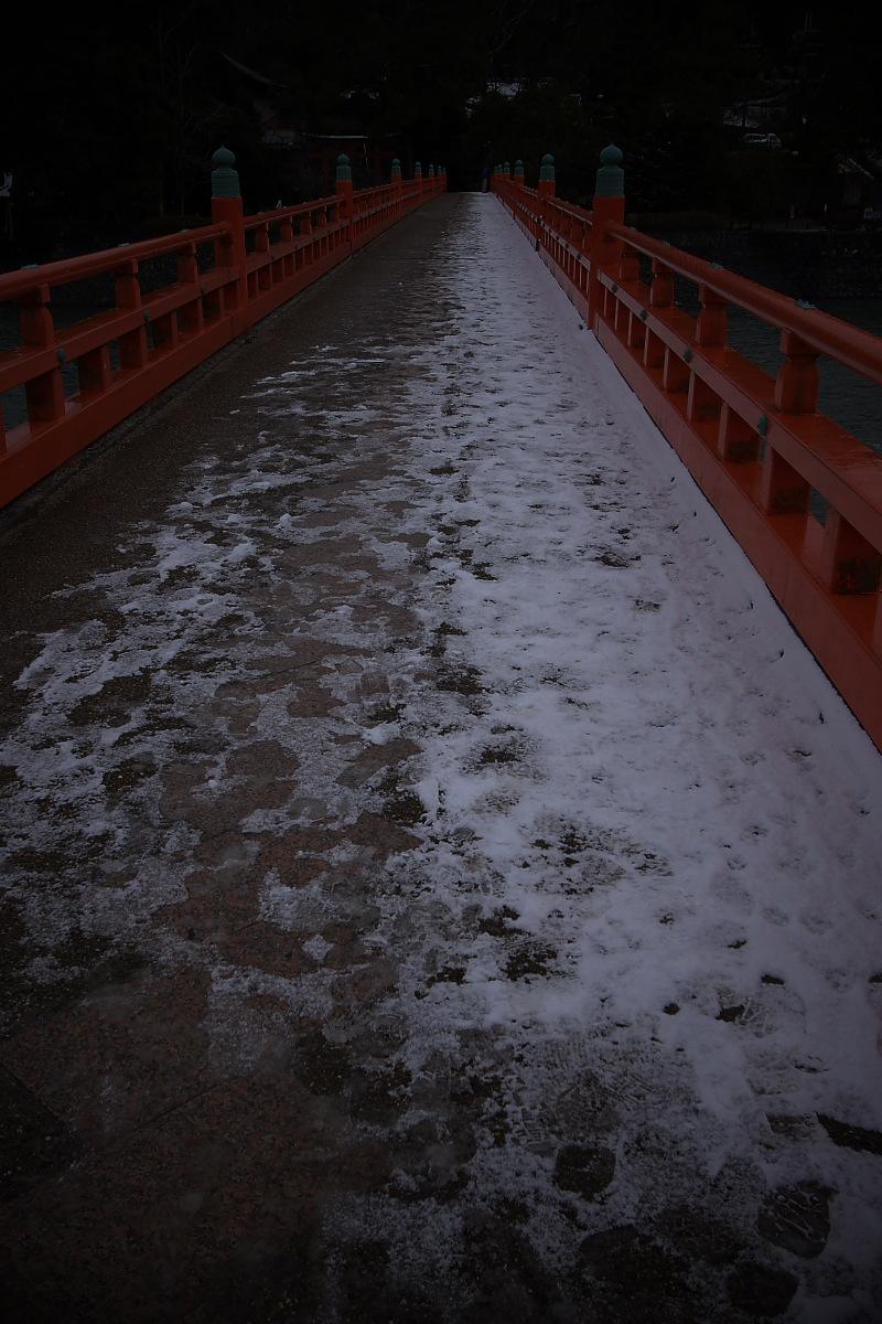 京都 雪景色 <宇治> 3_f0021869_2125061.jpg