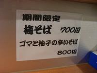 2008春 高知滞在記&おきゃくレポート(3月9日前編) _a0053772_2235438.jpg