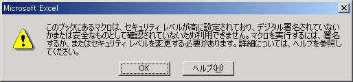 f0070279_028435.jpg
