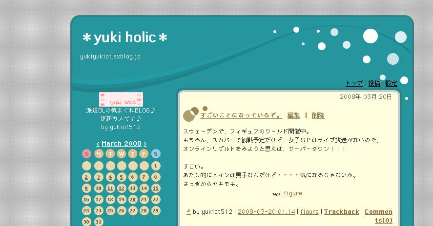 f0062680_251892.jpg