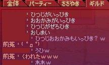 f0073098_7241760.jpg