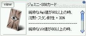f0095599_2233280.jpg