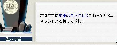 f0127202_13343162.jpg