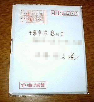 大阪発っ!_c0137404_1395055.jpg