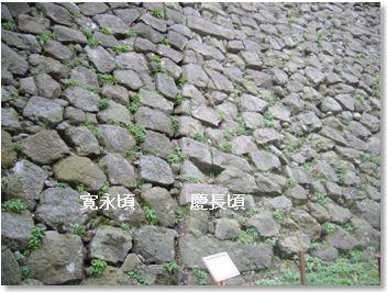 金沢にて・・・(13)_c0051105_17454958.jpg
