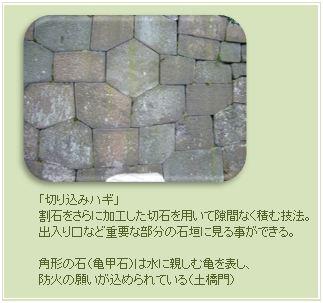 金沢にて・・・(13)_c0051105_17481521.jpg
