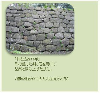 金沢にて・・・(13)_c0051105_17483172.jpg