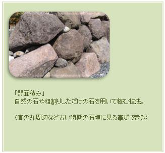 金沢にて・・・(13)_c0051105_17484196.jpg