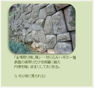 金沢にて・・・(13)_c0051105_1748578.jpg