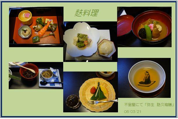 金沢にて・・・(13)_c0051105_17521661.jpg