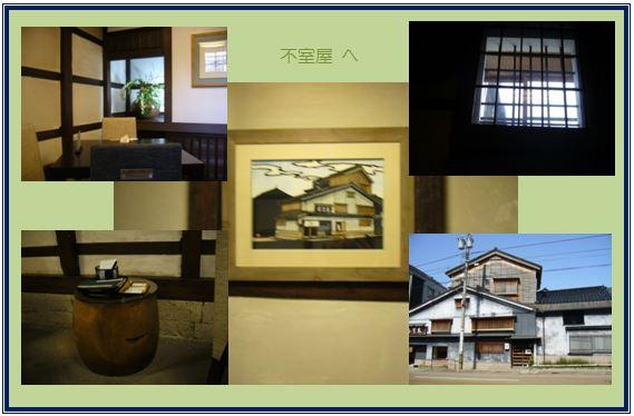 金沢にて・・・(13)_c0051105_175221.jpg