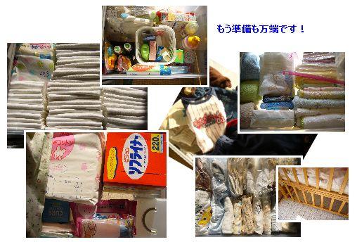 金沢にて・・・(13)_c0051105_18081.jpg