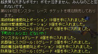 d0039210_18344065.jpg