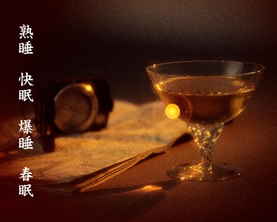 春眠_e0099713_2116369.jpg