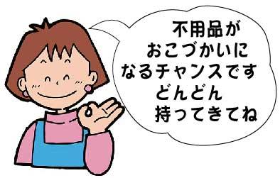 f0105218_12561376.jpg