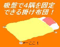 f0128018_22463128.jpg