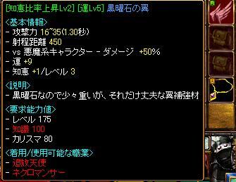 e0025923_20353846.jpg