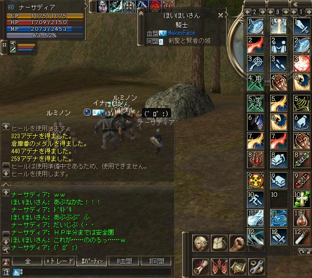 f0087533_021567.jpg