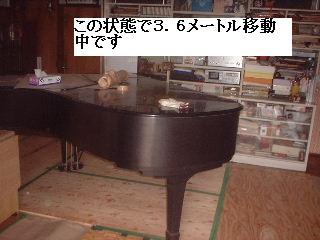 f0031037_1438595.jpg