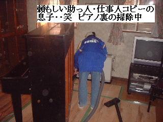 f0031037_14391181.jpg
