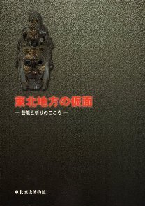 f0147037_20122347.jpg