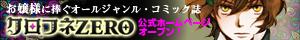 f0098542_1422251.jpg