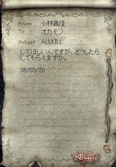 b0010543_6435898.jpg