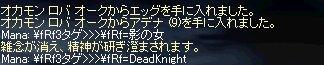 b0010543_6501226.jpg