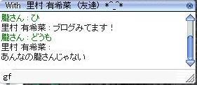 e0136945_1846575.jpg