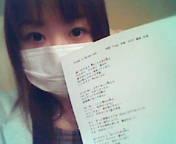 f0051948_2011630.jpg